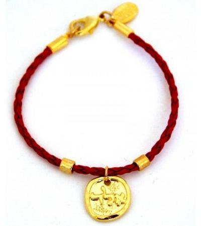 Braided Leather Red String Kabbalah Bracelet with Samech Alef Lamed Pendant