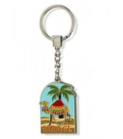 Camel and Palm, Israel Keychains