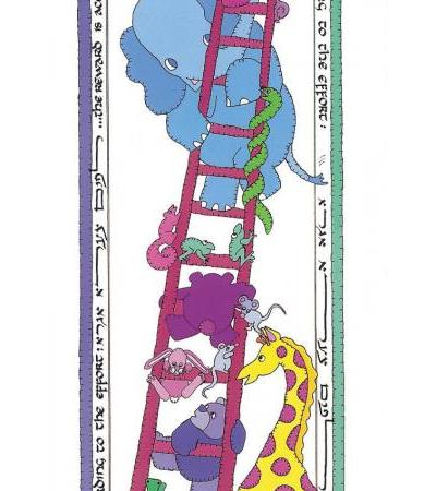 Children's Judaica Prints -Ladder