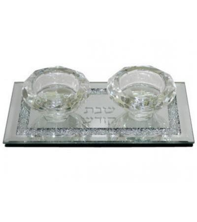 Crystal Shabbat Candlesticks Set on Shabbat Kodesh Base