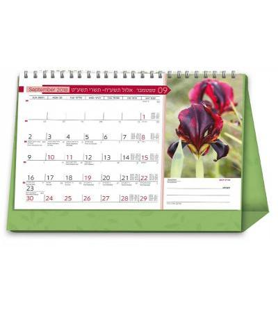 Flowers of Israel Desk Calendar Jewish Year 5779