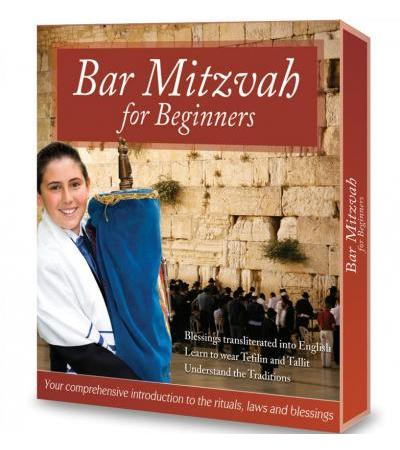 FREE Bar Mitzvah For Beginners Software - Blessings Only