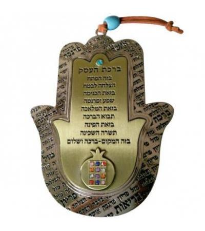 Hamsa Business Blessing Silver Plate and Bronze with Hoshen Pomegranate