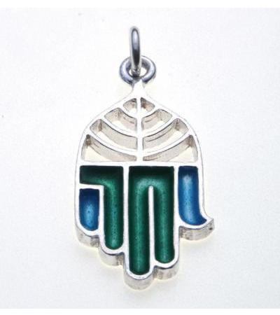 Idit - Sterling Silver Hamsa with Menorah Outline and Enamel Filled Chai Pendant