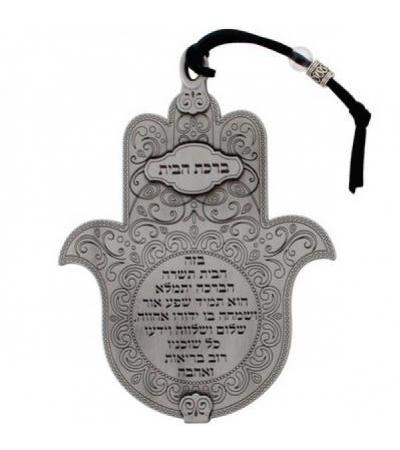 Intricate Hamsa Pewter Blessing over the Home