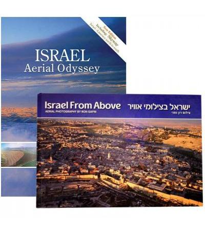 Israel from Above Book & DVD Set