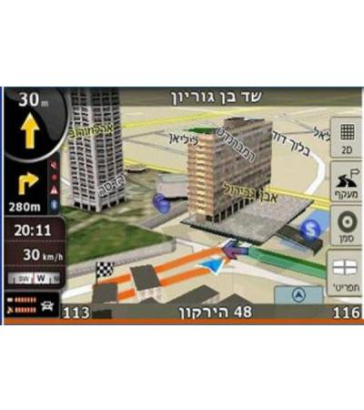Israel2Go 3D Israel Maps for PDA, GPS English 3D Maps
