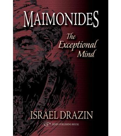MAIMONIDES - The Exceptional Mind