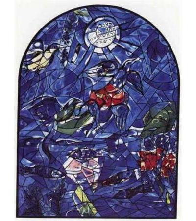 Marc Chagall - Tribe of Reuven