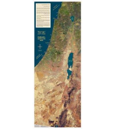 Picture of Israel From Space, Wall Map