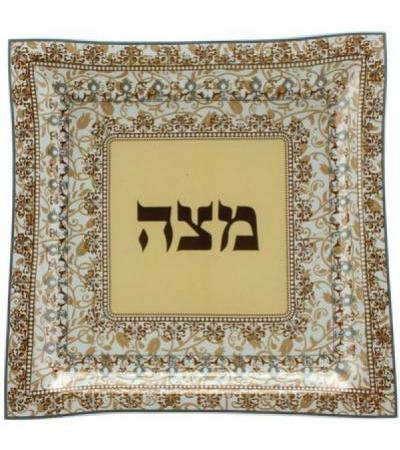 Shades of Brown Glass Matzah Plate