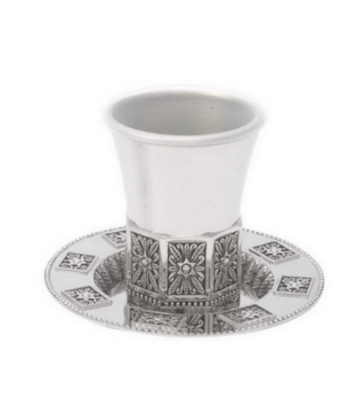 Silver Plated Octagon Kiddush Cup with Filigree Decorations