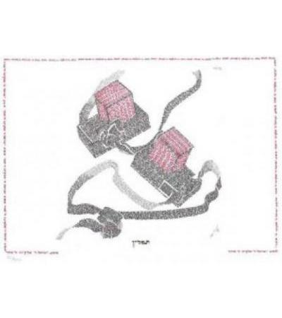 Tefillin - Phylactery - Calligraphy Print