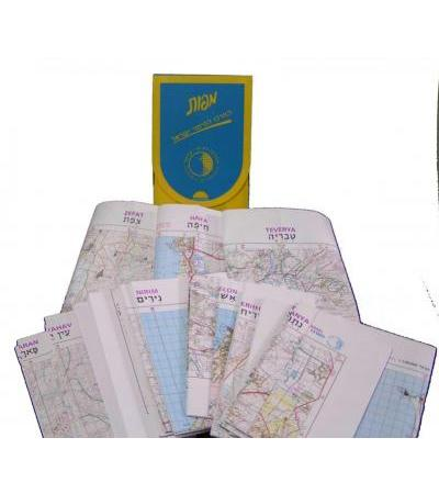 The Complete Israel Topographical Map Set