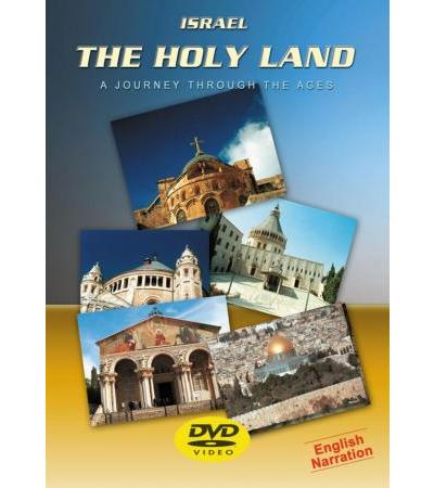 The Holy Land A Journey through the Ages (NTSC and PAL)