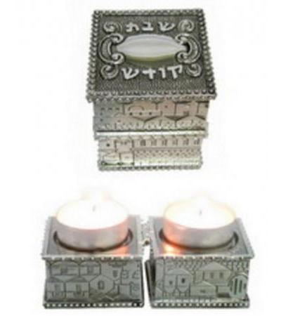 Travel Shabbat Candlesticks with Shabbat Kodesh