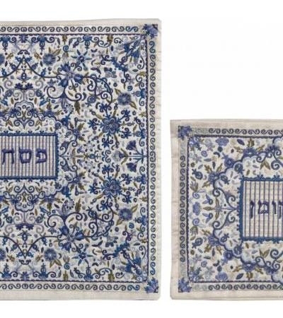 Yair Emanuel Blue Embroidered Matzah Cover and Afikoman Bag