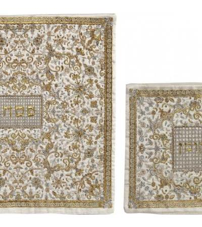 Yair Emanuel Gold amd Silver Embroidered Matzah Cover and Afikoman Bag
