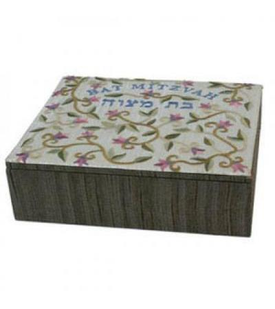 Bat Mitzva Silk Jewelry Box
