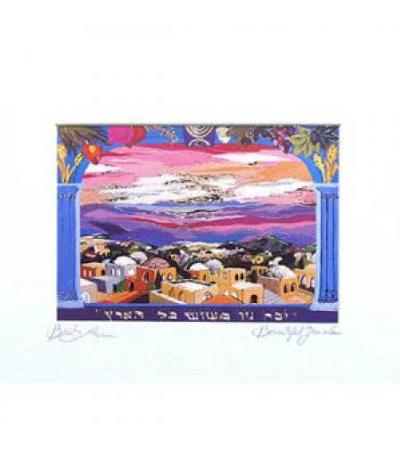 Beautiful Jerusalem Medium Print