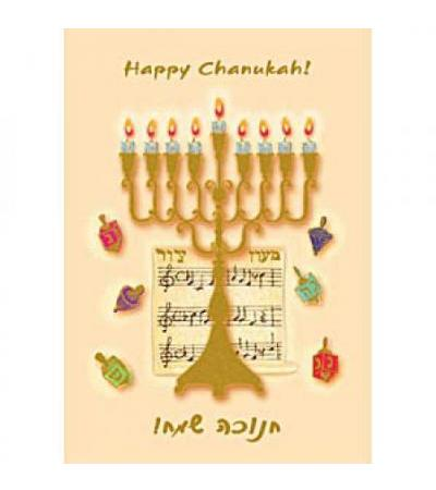 Happy Chanukah Card - Gold