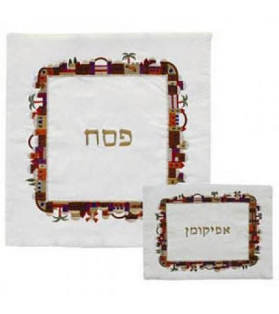 Jerusalem Embroidered Matza Cover