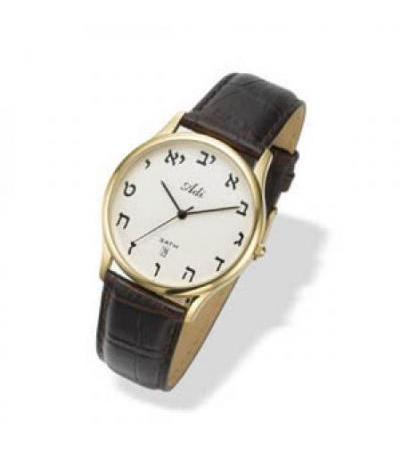 Men's Large Alef-Bet Watch