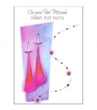 On Your Bat Mitzva - Card