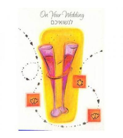 On Your Wedding - Card